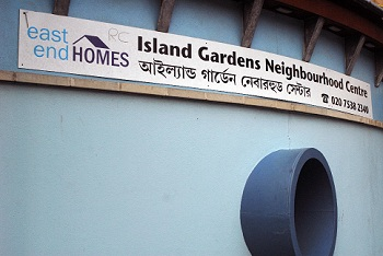 Island Gardens Neighbourhood Centre